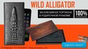 Портмоне Wild Alligator - Уважение Без Слов
